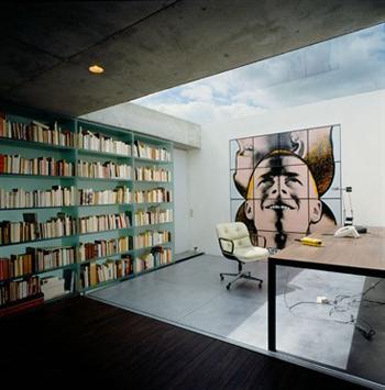 Knoll for Maison de l architecture bordeaux