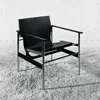Incroyable Design Pulse Reintroducing The Pollock Arm Chair