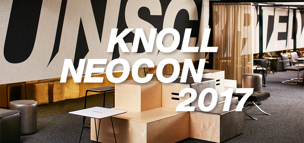Knoll At NeoCon 2017