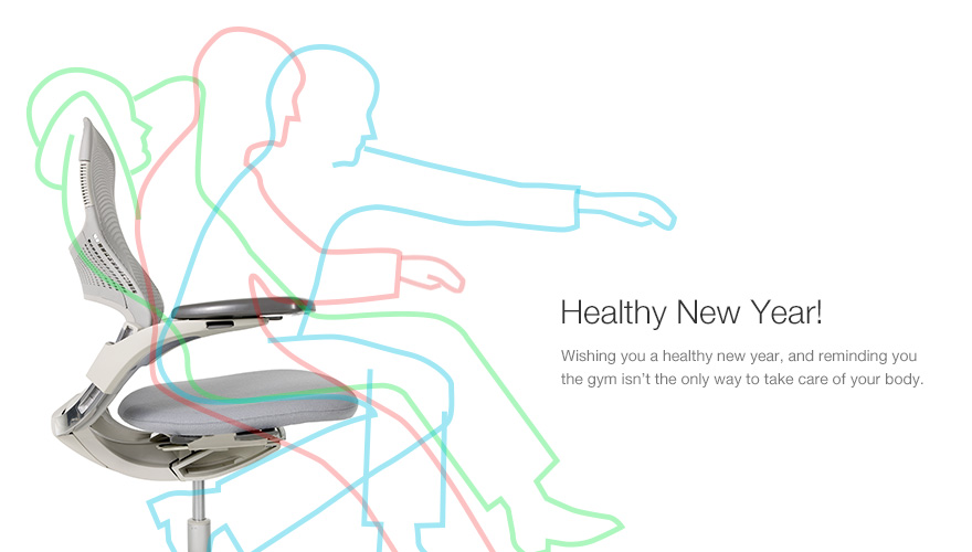 Healthy New Year: Shop Ergonomic Seating