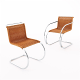 MR chair rattan side chair