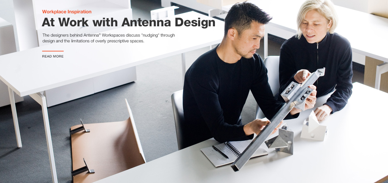 At Work With Antenna Design
