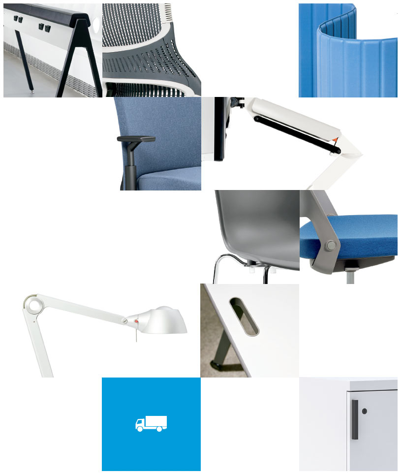 Knoll Essentials 2020