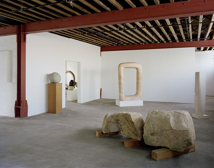Area 11 of The Noguchi Museum | Knoll Inspiration