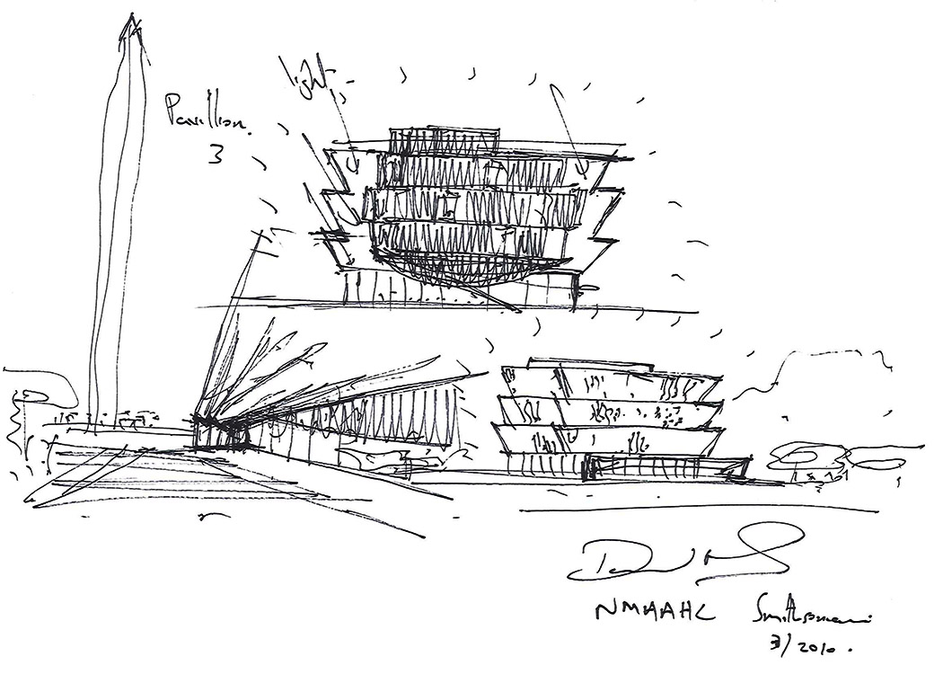 Image result for nmaahc adjaye sketch