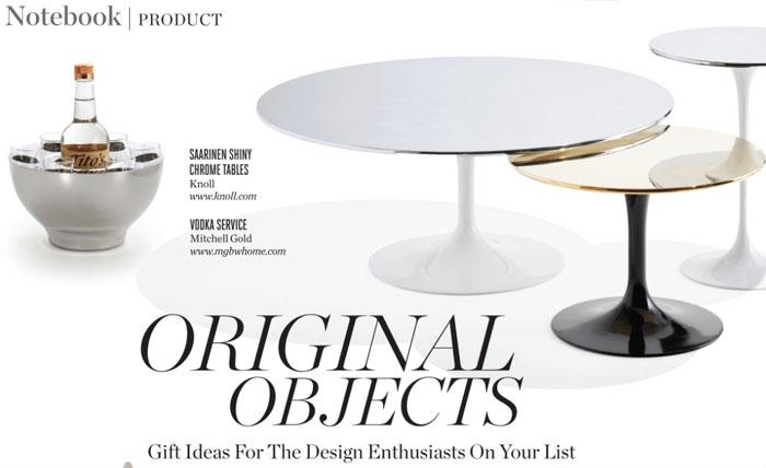 360West Features Cesca Stools Marcel Breuer Bauhaus Anniversary