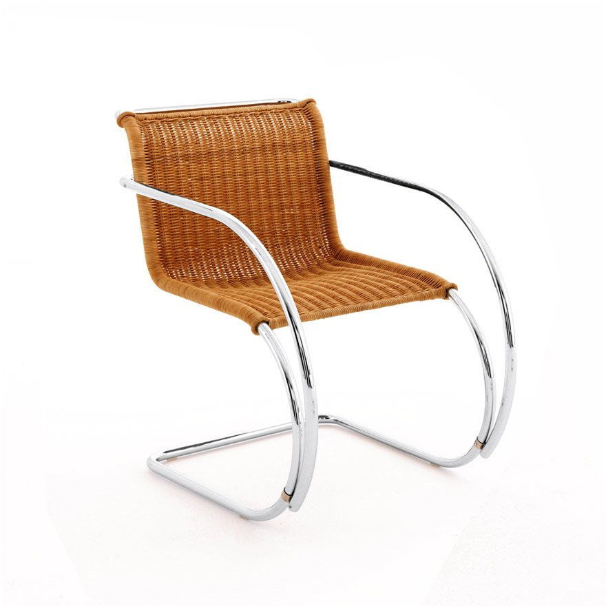 MR Rattan Side Chair With Arms