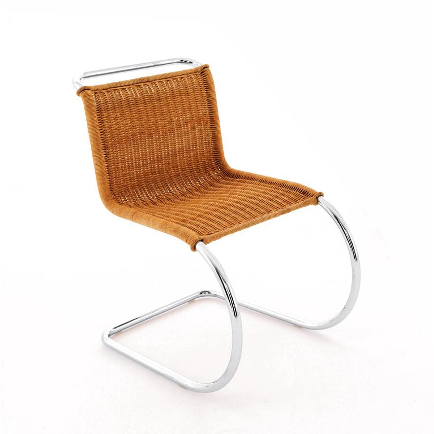 MR Rattan Armless Side Chair