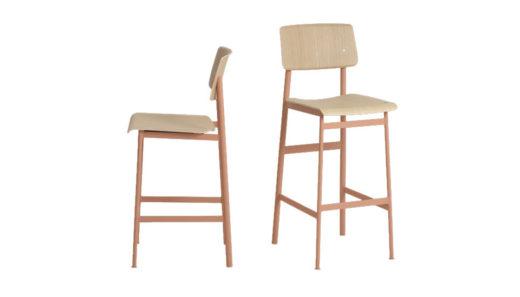 Super Muuto Loft Bar Stool Knoll Ocoug Best Dining Table And Chair Ideas Images Ocougorg
